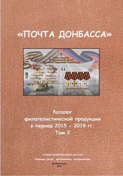http://www.sfr-perm.ru/upload/fm/1%202019%20dnr2.jpg