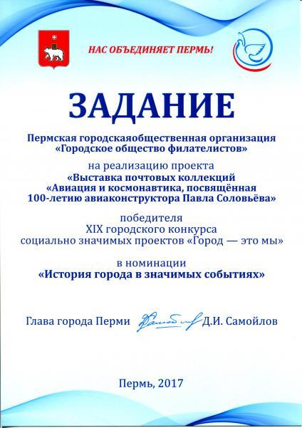 http://www.sfr-perm.ru/upload/fm/1%20zadanie.jpg